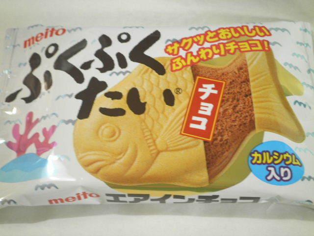 せっかくだからお菓子を食べたらブログ , Seesaa ブログ
