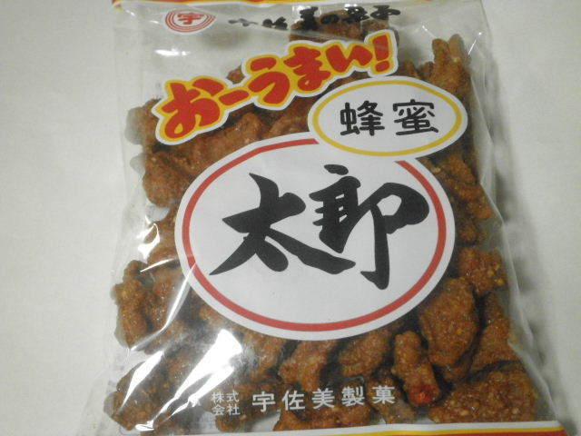 おーうまい蜂蜜太郎01.JPG
