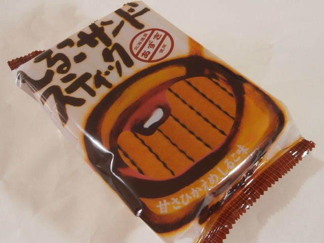 しるこサンドスティック01.JPG