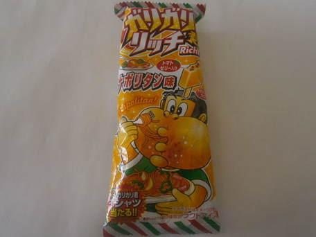 ガリガリ君リッチナポリタン味01.JPG