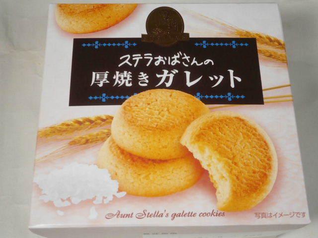 ステラおばさんの厚焼きガレット01.JPG