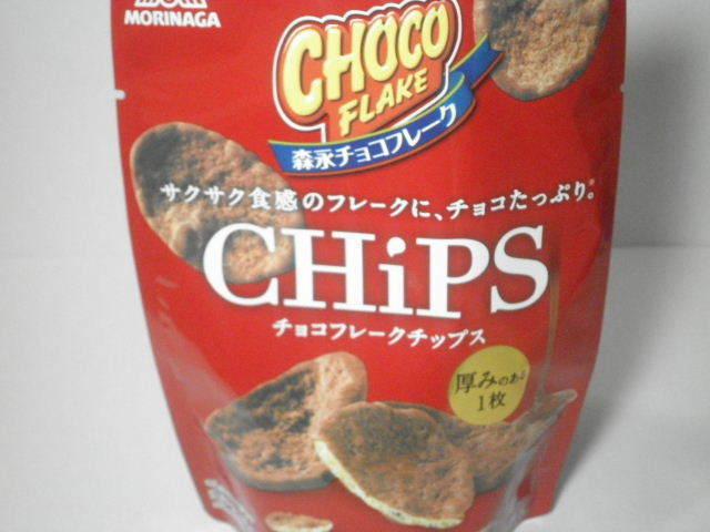 チョコフレークチップス01.JPG