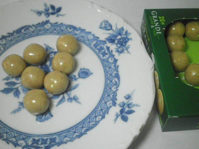 チョコボールグランデピスタチオ&プラリネ04.JPG