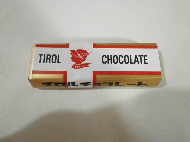 チロルチョコレートミルクヌガー01.JPG