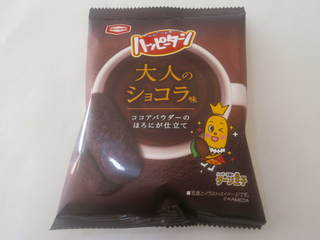 ハッピーターン大人のショコラ味01.JPG