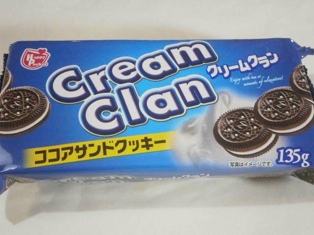 クリームクラン ココアサンドクッキー01.JPG