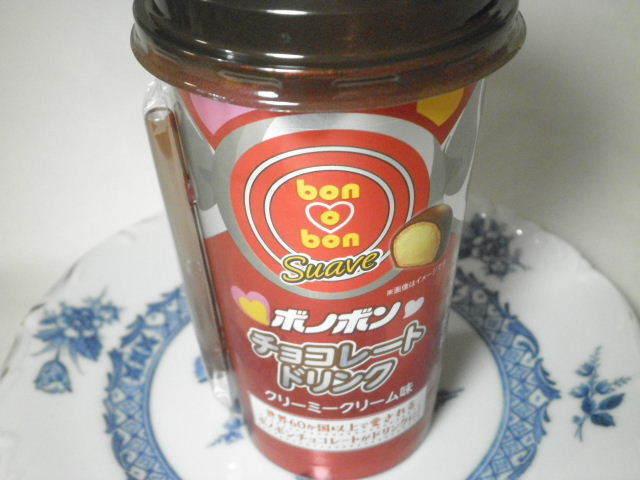 ボノボンチョコレートドリンク01.JPG