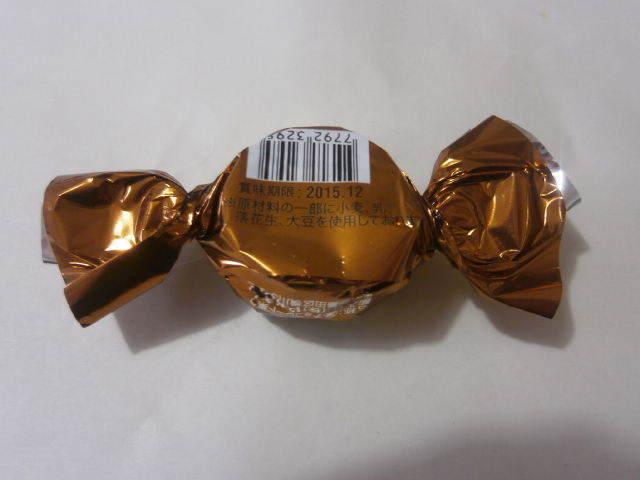 ボンボンチョコレート02.JPG