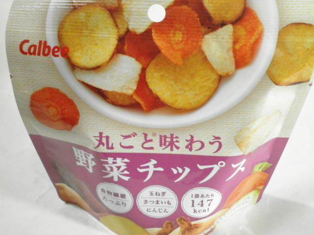 丸ごと味野菜チップス01.JPG