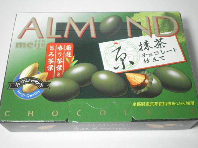明治アーモンド京抹茶チョコレート仕立て01.JPG