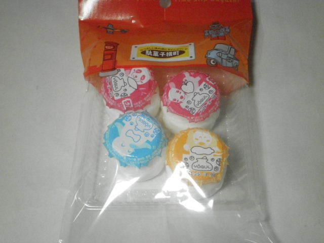 駄菓子横丁ミックスヨーグル01.JPG