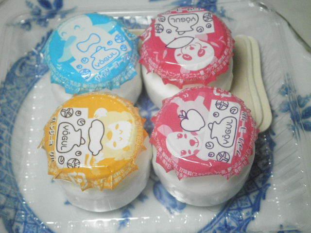 駄菓子横丁ミックスヨーグル04.JPG